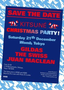 2013.12 kitsune christmas party flyer small