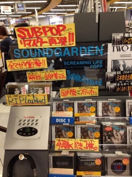 soundgarden IMG_4097