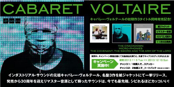 CabaretVoltaire__POP