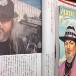 j mascis  music magazine