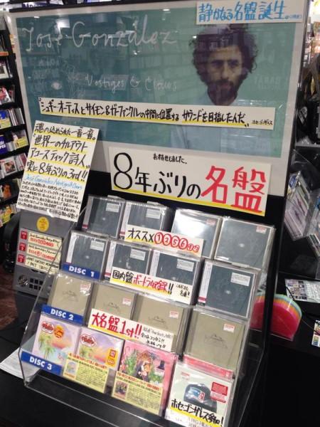 tower_shibuya
