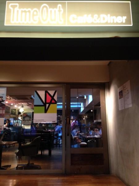NO_poster_timeoutcafe