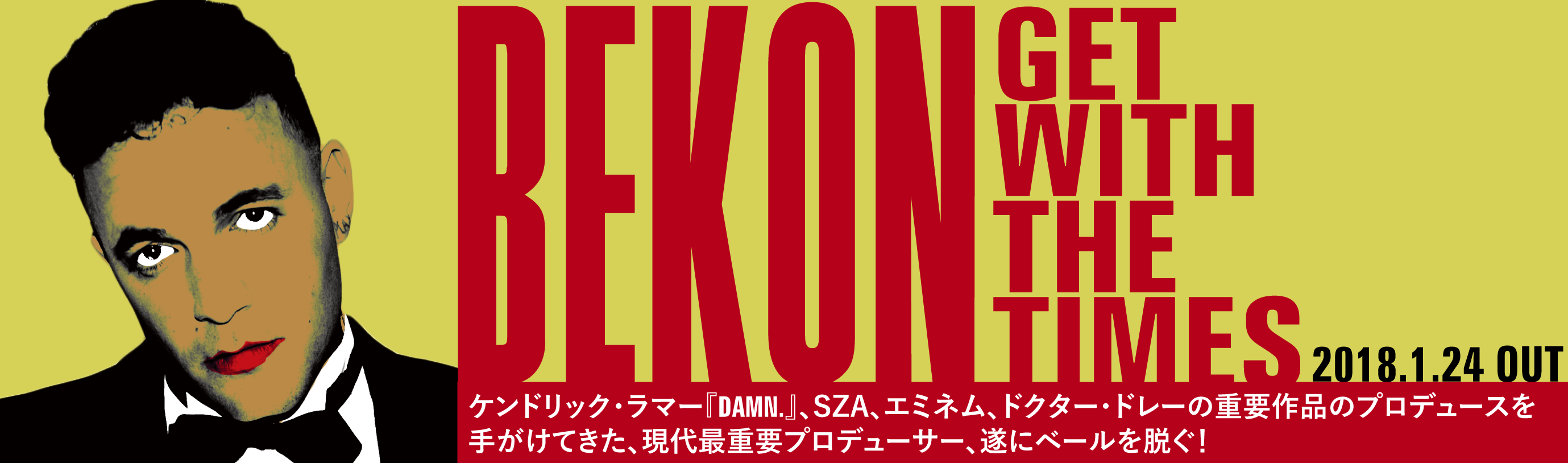 HP-Bekon