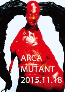 Arca-HMV-postcard