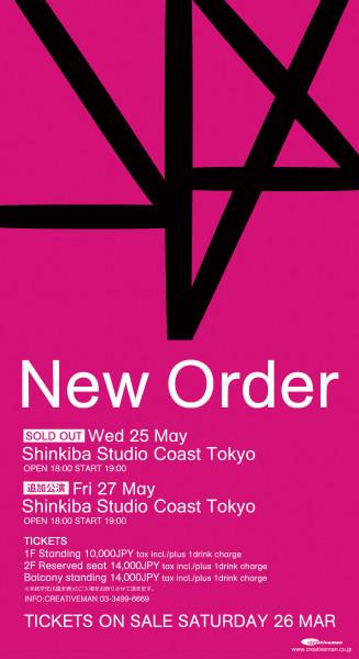 NewOrder_flyer