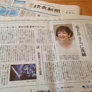 neworder読売
