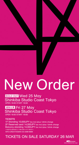 NewOrder_flyer