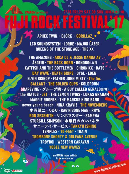 fuji rock flyer