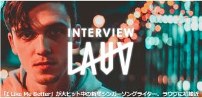 Lauv_billboard